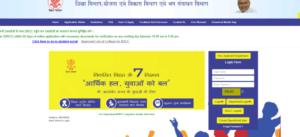 Bihar credit card online ragistration