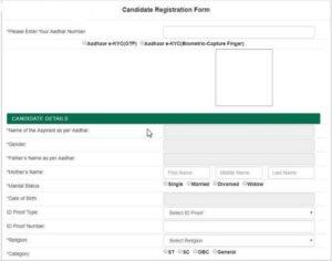register-online-for-MP-Mukhyamantri-kaushal-samvardhan-yojana-3