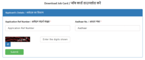 download-job-card