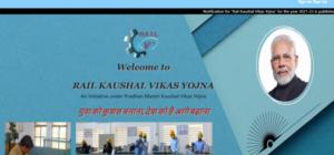 rail-kaushal-vikas-yojana-768x358