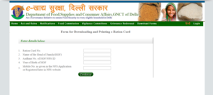 ration-card-delhi-768x345